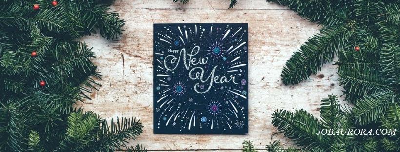 Aurora поздравляет с 2019 годом! График работы в новгодние праздники