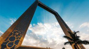 топ интересных фактов ОАЭ: рамкка Дубая