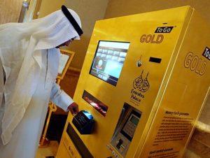 Топ-12 интересных фактов ОАЭ: автомат получения золотых слитков