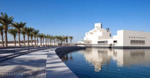 Доха столиця Катара